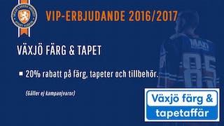 VIP-erbjudande  Växjö Färg   Tapet - Växjö Lakers 34047a9053127